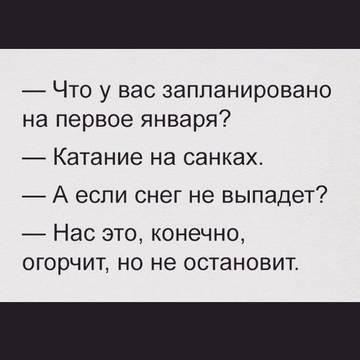 http://s4.uploads.ru/t/Z7CzE.jpg