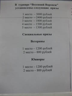 http://s4.uploads.ru/t/ZAWLM.jpg