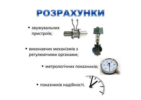 http://s4.uploads.ru/t/ZDjtG.jpg