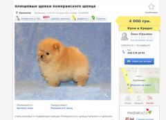 http://s4.uploads.ru/t/ZLOwd.png