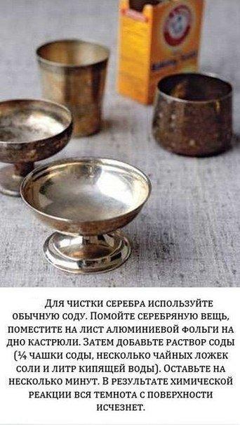 http://s4.uploads.ru/t/ZOjJK.jpg