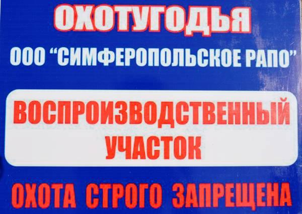 http://s4.uploads.ru/t/ZPslo.jpg