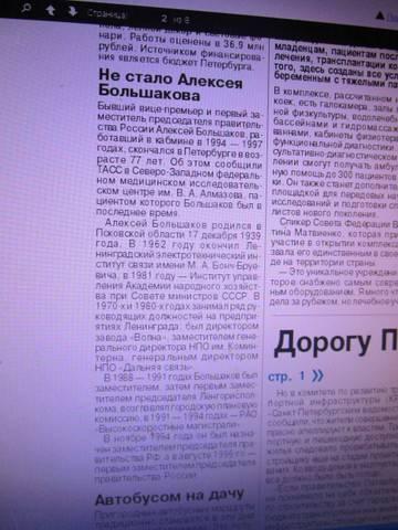 http://s4.uploads.ru/t/ZS7lg.jpg