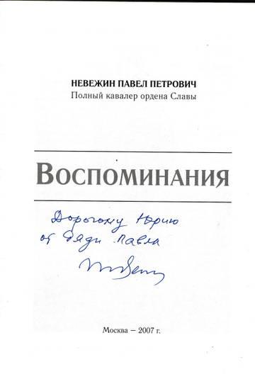 http://s4.uploads.ru/t/Zey1Y.jpg