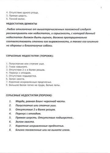 http://s4.uploads.ru/t/Zf6jx.jpg