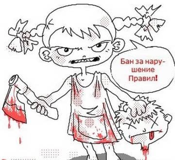 http://s4.uploads.ru/t/Zkq7n.jpg
