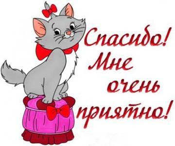 http://s4.uploads.ru/t/ZpDm3.jpg