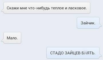 http://s4.uploads.ru/t/ZrwE3.jpg