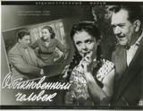 http://s4.uploads.ru/t/a0kKY.jpg