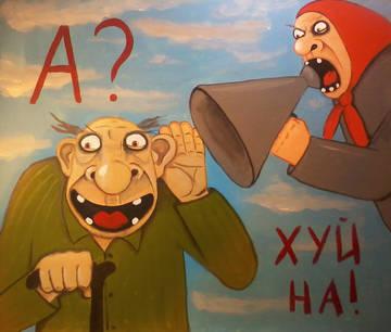 http://s4.uploads.ru/t/a4yMn.jpg