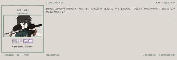 http://s4.uploads.ru/t/a75hc.png