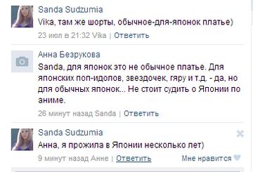 http://s4.uploads.ru/t/aG4Jl.png