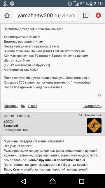 http://s4.uploads.ru/t/aKZPJ.png