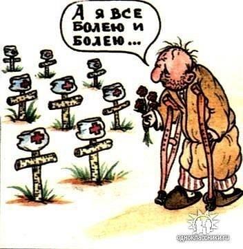 http://s4.uploads.ru/t/aPYLq.jpg