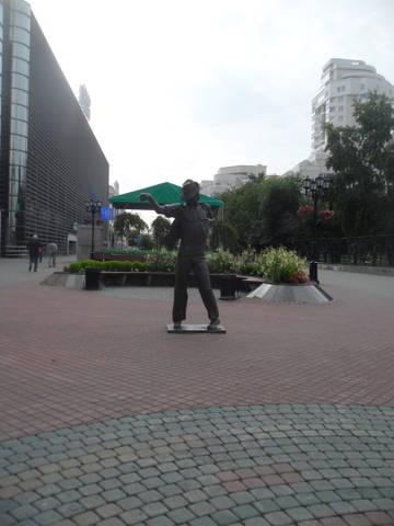 НЕВЕРЛЕНД - 4