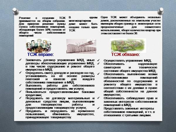 http://s4.uploads.ru/t/aRtfX.jpg
