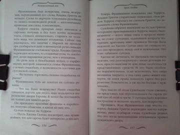 http://s4.uploads.ru/t/aUQf7.jpg
