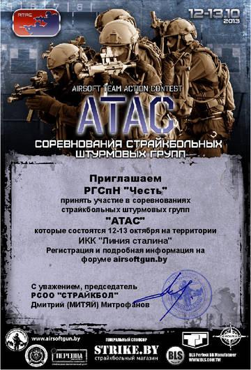 http://s4.uploads.ru/t/aUriO.jpg