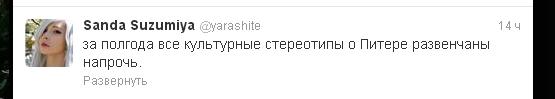 http://s4.uploads.ru/t/aiyB4.jpg