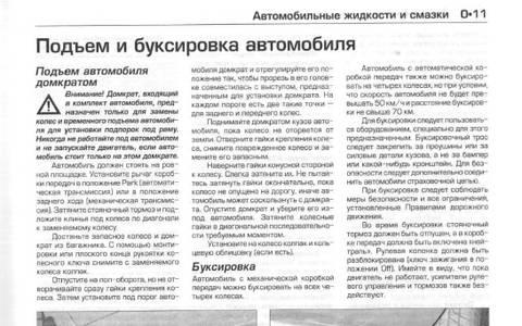 http://s4.uploads.ru/t/akp47.jpg