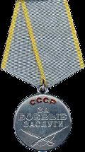 http://s4.uploads.ru/t/aqotM.png