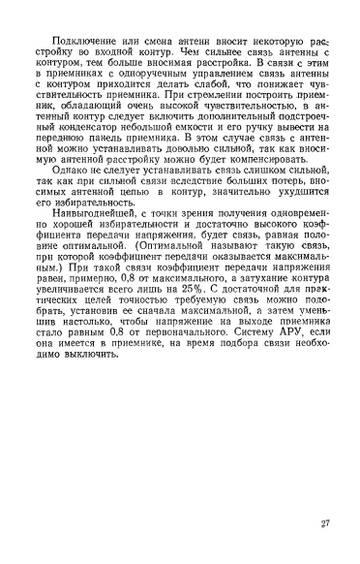 http://s4.uploads.ru/t/as4ph.jpg