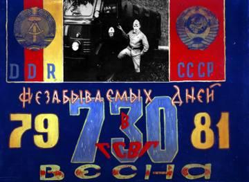 http://s4.uploads.ru/t/b3lPG.jpg