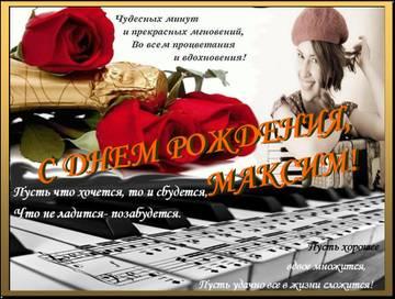 http://s4.uploads.ru/t/bJ1GH.jpg