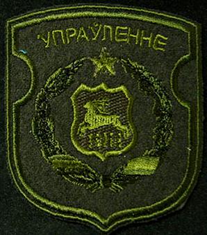 http://s4.uploads.ru/t/bMyrm.jpg