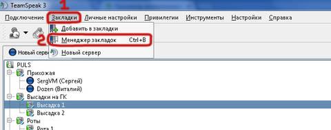 http://s4.uploads.ru/t/bOI50.jpg