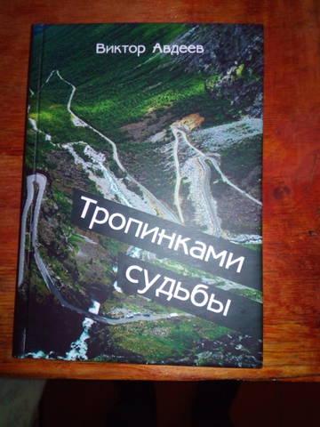 http://s4.uploads.ru/t/bPXf9.jpg