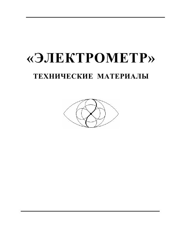 http://s4.uploads.ru/t/bWBIP.png