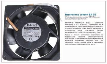 http://s4.uploads.ru/t/bXcro.jpg
