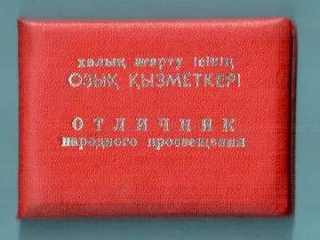 http://s4.uploads.ru/t/bektD.jpg