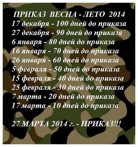 http://s4.uploads.ru/t/bmMYS.jpg