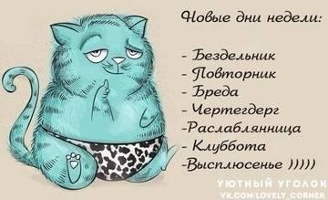 http://s4.uploads.ru/t/boEY3.jpg
