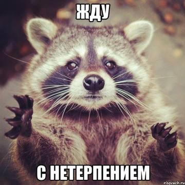 http://s4.uploads.ru/t/bpTt6.jpg