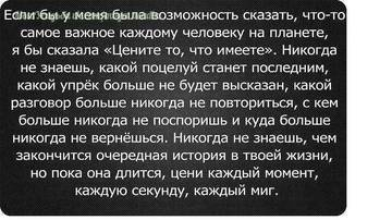 http://s4.uploads.ru/t/byhQo.jpg