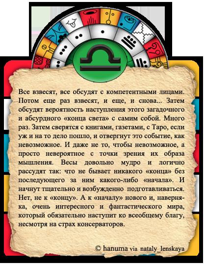 http://s4.uploads.ru/t/c1ytX.png