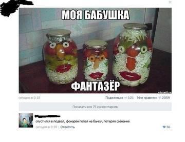 http://s4.uploads.ru/t/c4eRH.jpg