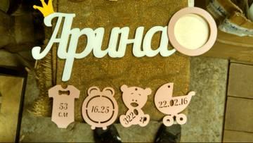 http://s4.uploads.ru/t/c52Mj.jpg
