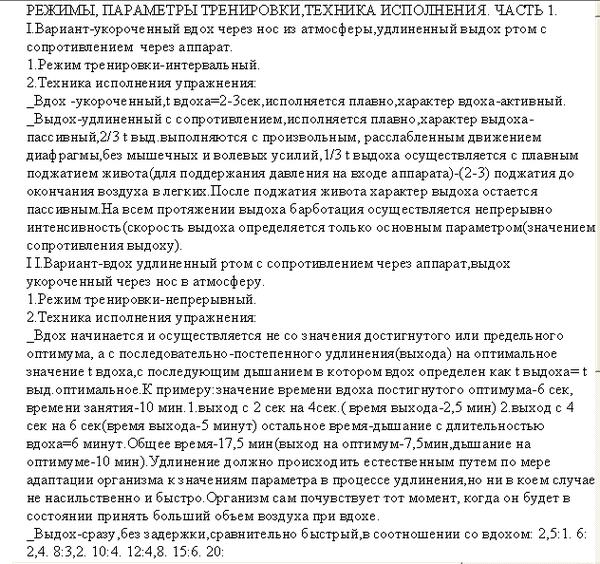 http://s4.uploads.ru/t/cDjO7.png