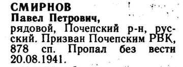 http://s4.uploads.ru/t/cEvMb.jpg