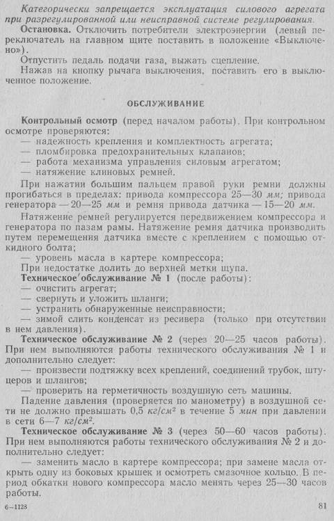 http://s4.uploads.ru/t/cFW0E.jpg