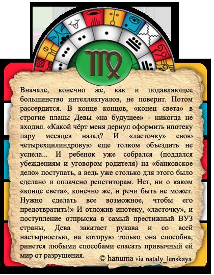 http://s4.uploads.ru/t/cHTAa.png