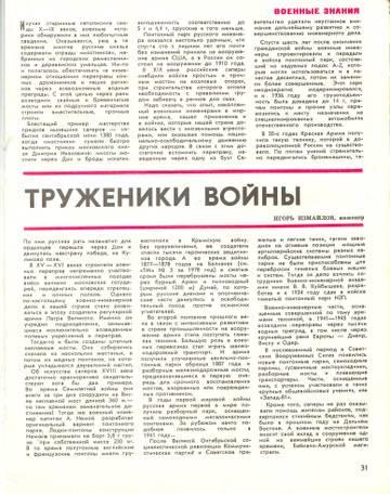http://s4.uploads.ru/t/cISGl.jpg