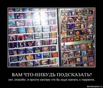 http://s4.uploads.ru/t/cJmq0.jpg