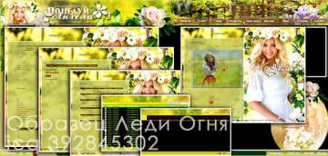 http://s4.uploads.ru/t/cL1jC.jpg