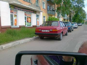 http://s4.uploads.ru/t/cbiQ4.jpg