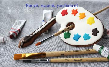 http://s4.uploads.ru/t/cdHnU.png